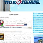 shablon-sajta-ucoz