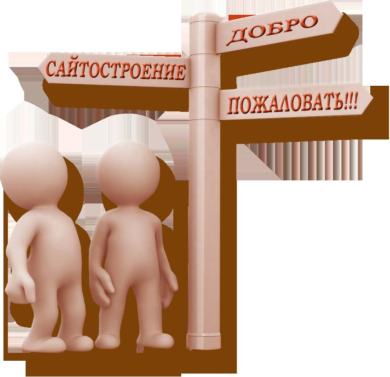 kak-ubrat-zakodirovannye-ssylki-v-sha/5-1/