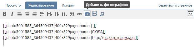 ssyilka-na-vneshniy-sayt-iz-vkontakte-kartinkoy