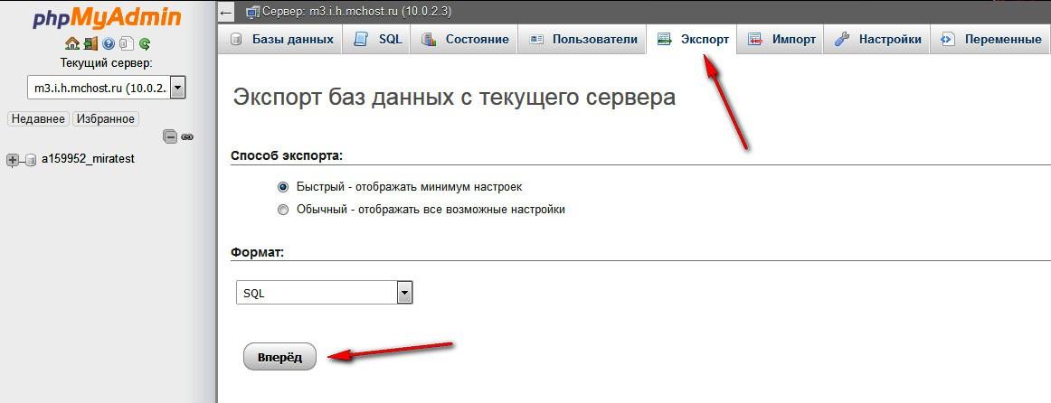 После переноса сайта на хостинг сайт не отображается в браузере хостинг на своем компьютире