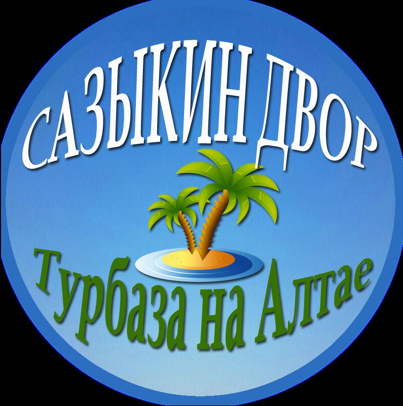 turbaza-altai